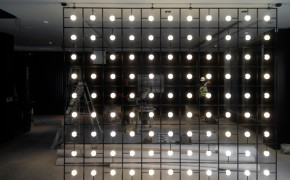15-02-27_idee-design-licht_webreferenz_London-Elipse_04