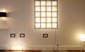 15-09-09_idee-design-licht_web-areti-squares